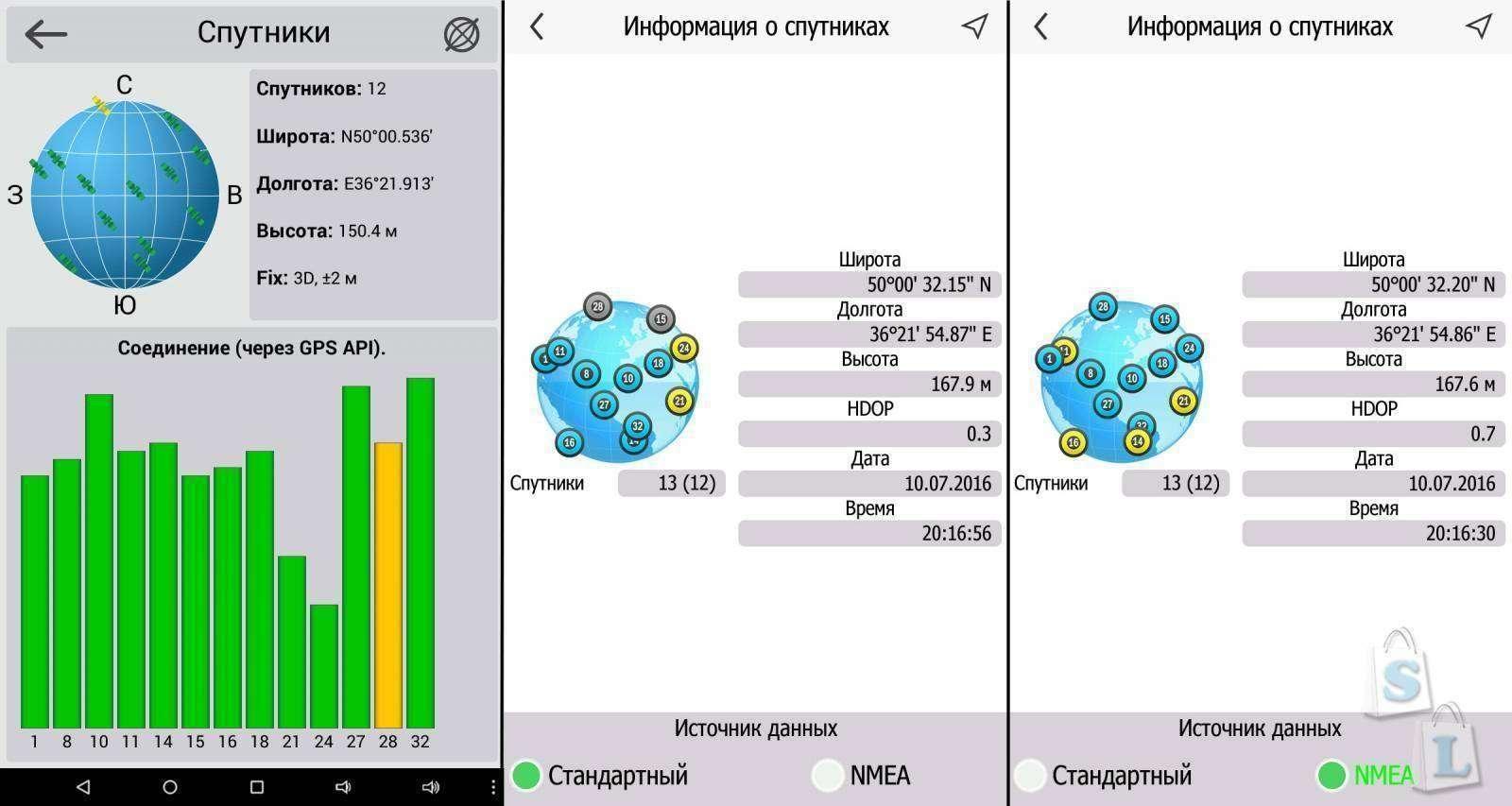 GearBest: CUBE U27GT, небольшой Андроид планшет