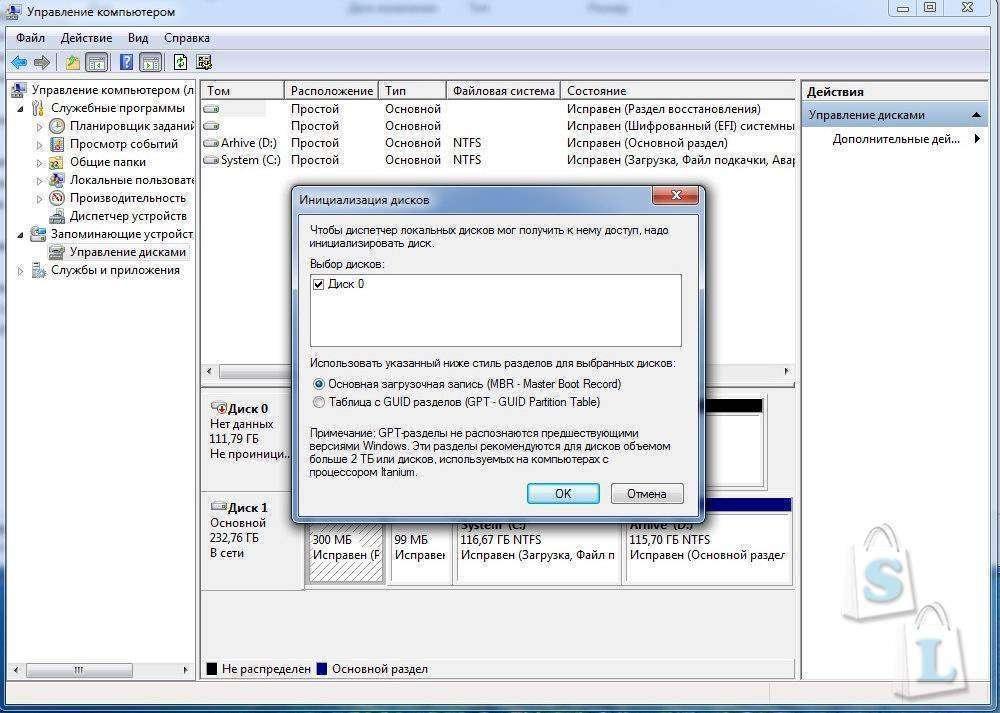 GearBest: KingDian M280 - 120GB, SSD формфактора mSATA