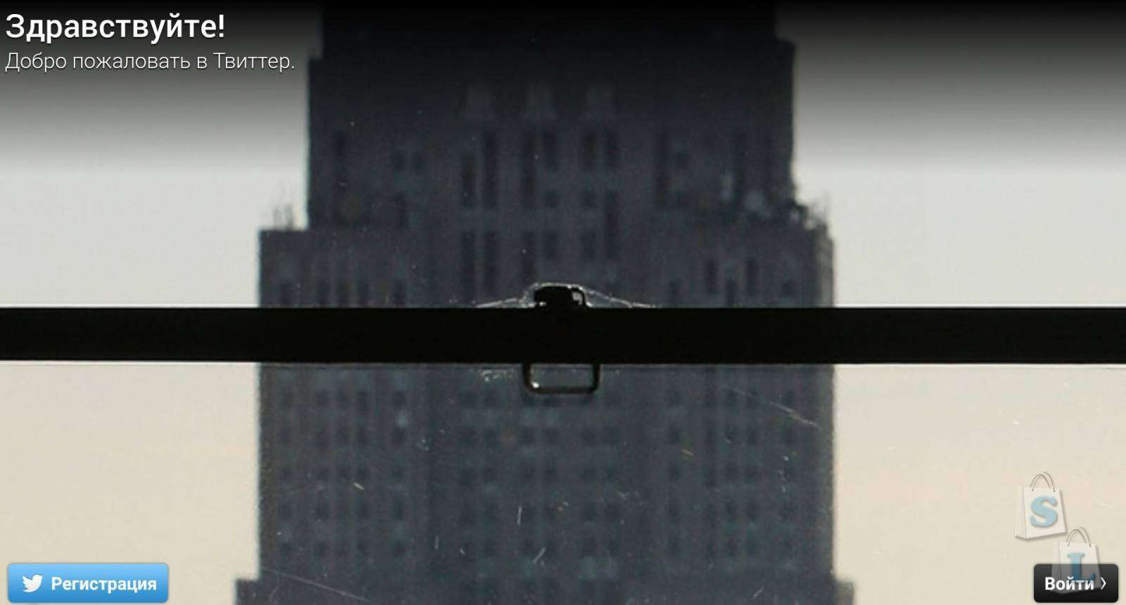 GearBest: YUNDOO Y2, ТВ бокс на новом процессоре S912