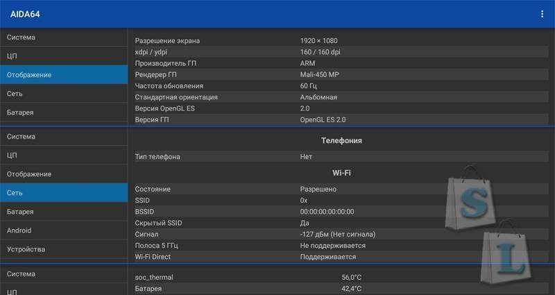 Banggood: Медиаплеер Nexbox A95X на базе Amlogic S905X