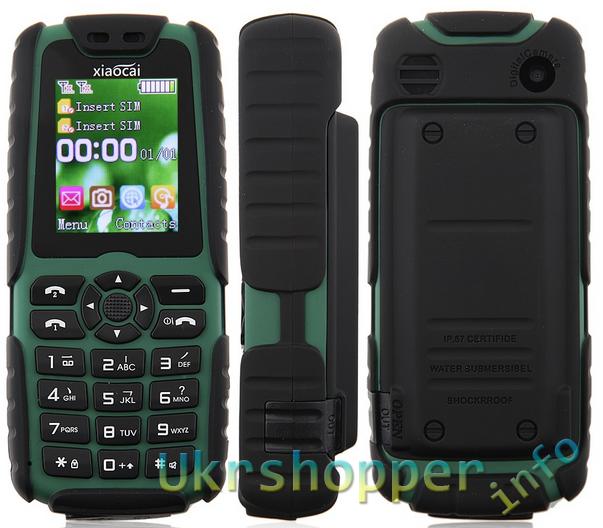 EachBuyer: Телефон-зарядка  Xiaocai всего за 28$
