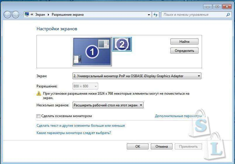 GearBest: USB видеокарта с выходом HDMI