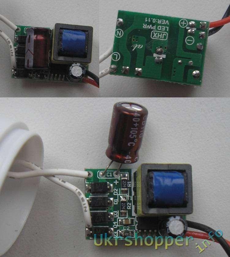 GearBest: Лампочка для настольной лампы 8W (и её проверим).