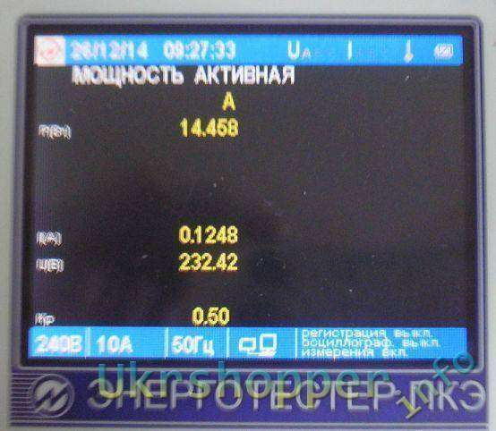 EachBuyer: «Лампочка-кукуруза» E27 5630 SMD 15W