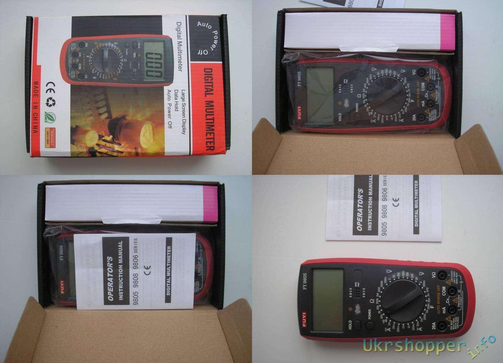 TomTop: FUYI FY9805 Digital Multimeter.