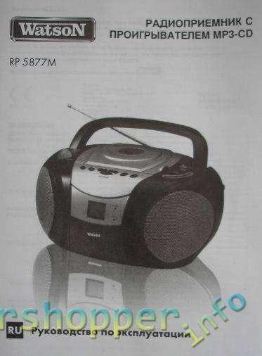 DealExtreme: Встраиваемый МР3 плеер за недорого (даже при таком курсе рубля).