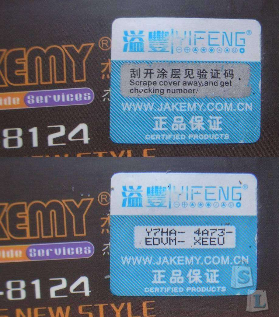 TVC-Mall: Отвертка с двухсторонними битами от JAKEMY JM-8124  (9 в 1)