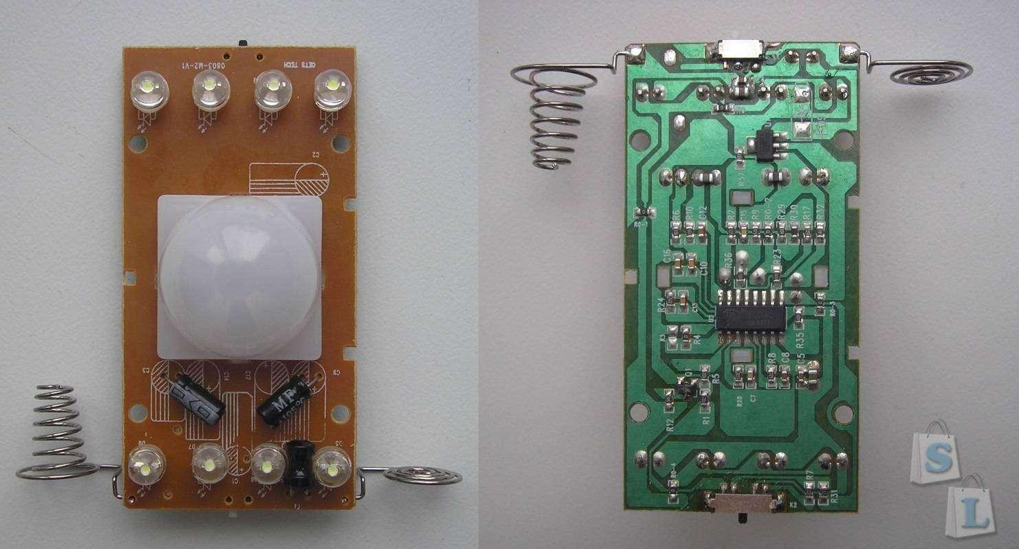 Aliexpress: Светильник с датчиком движения и освещённости