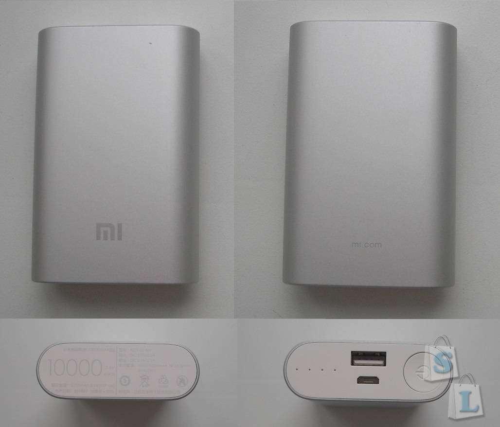 JD.com: Портативный аккумулятор Xiaomi, 10000 mAh