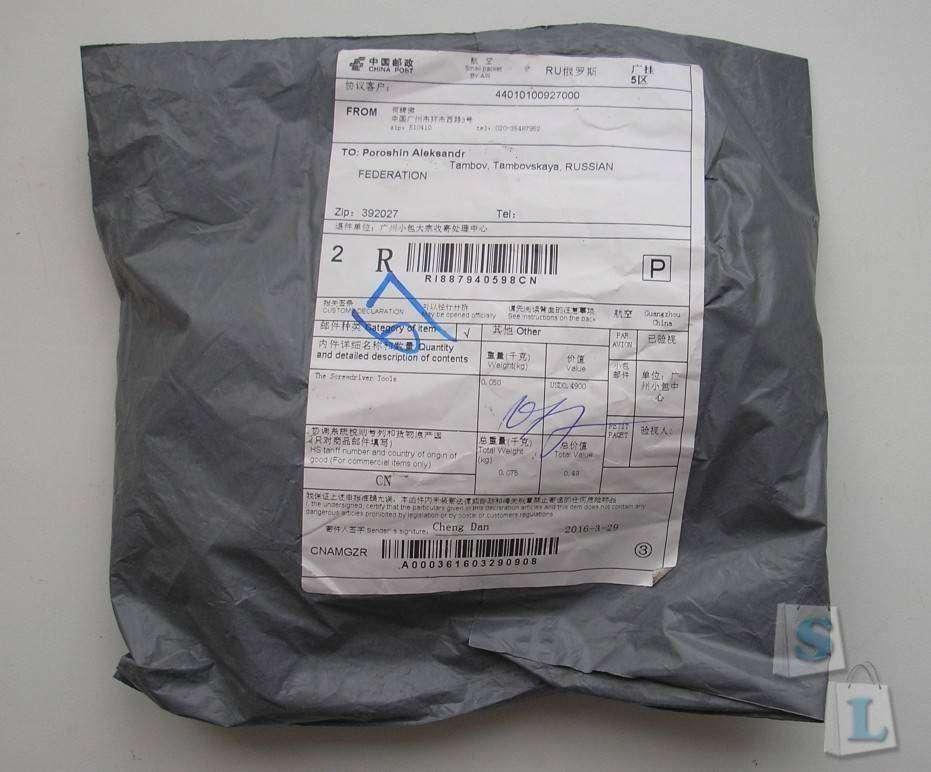 Banggood: Набор JK-8809B
