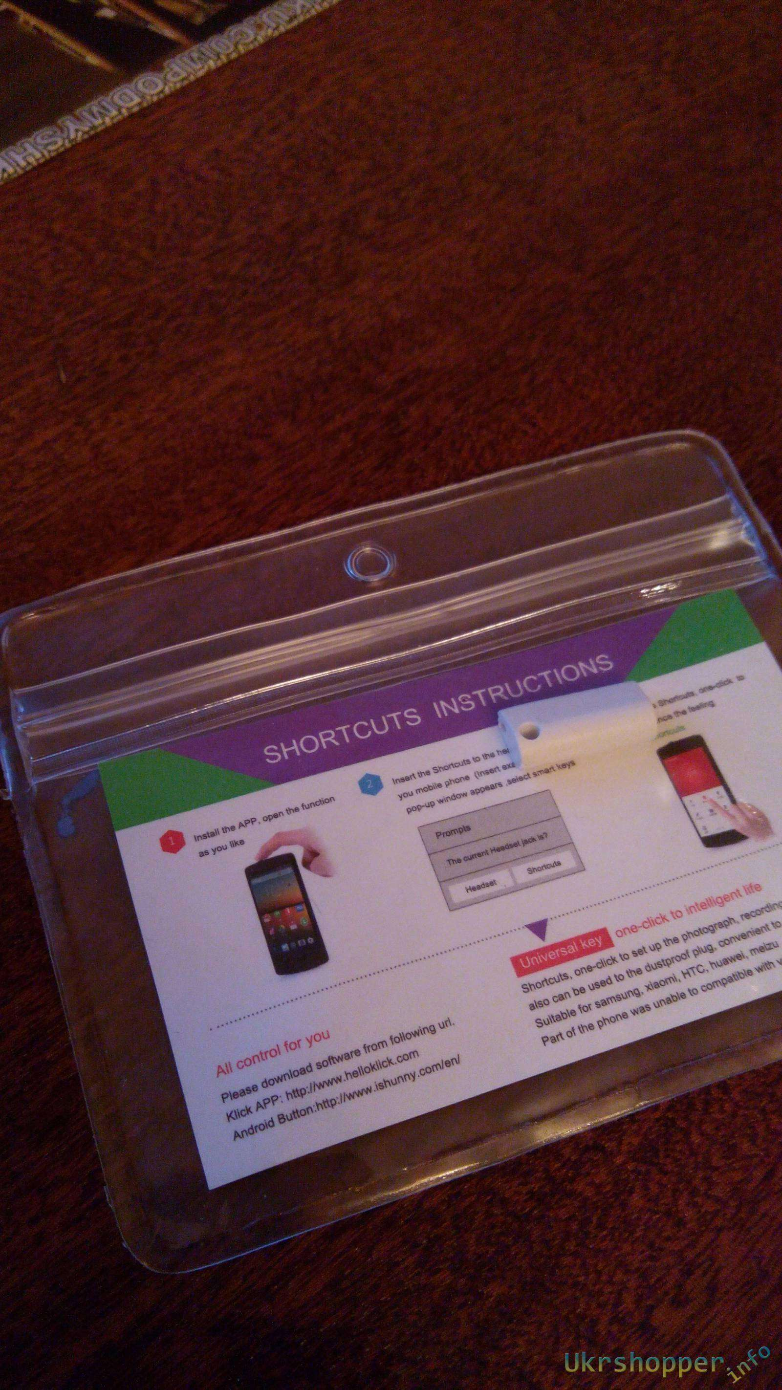 GearBest: Кнопка для смартфона KlicK + коротенькое видео