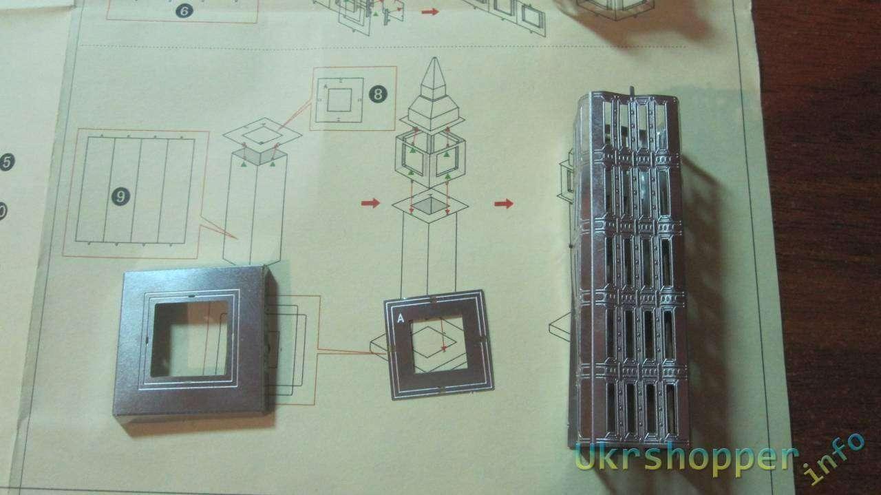 Banggood: Металлический 3D конструктор - Big-Ben