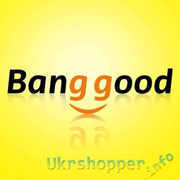 Скидка ограниченное время на Banggood