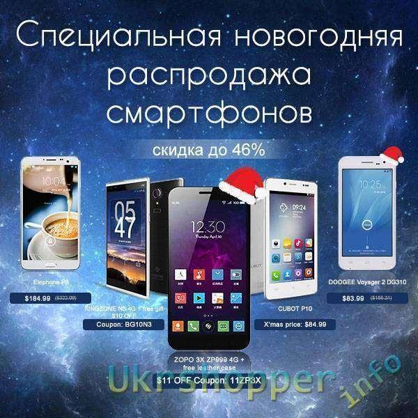 Акция от Banggood:Рождественский телефон с низкой ценой!