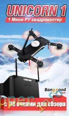 Новинки и популярные товары от Banggood