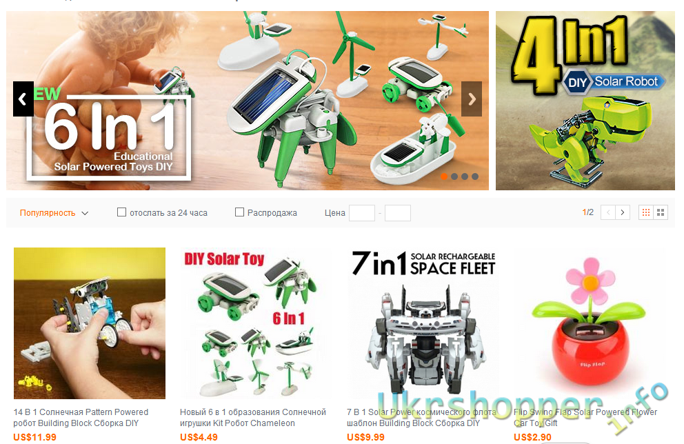 Новые купоны от Banggood