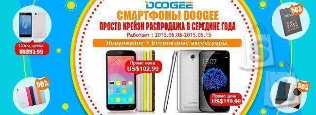 Большие скидки на смартфоны от Banggood