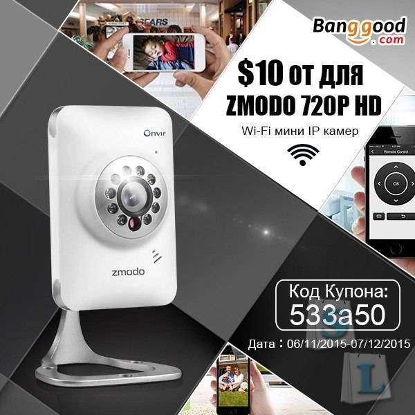 Banggood: Большие купоны от banggood!