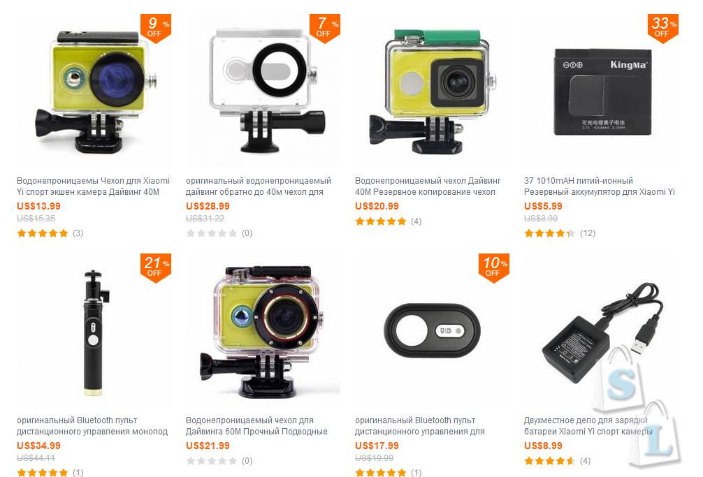 Banggood: Купоны на популярные спорт камеры!