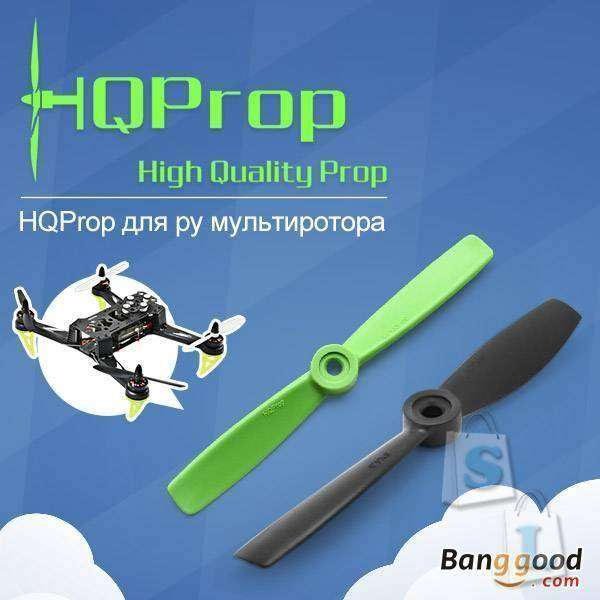 Banggood: Конкурс на Cheerson CX-10C мини ру квадрокоптер