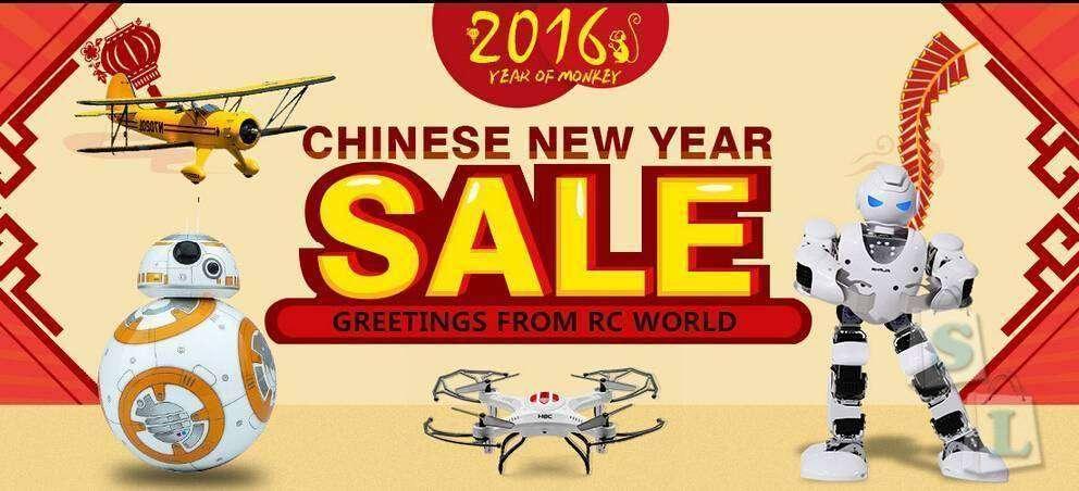 Banggood: С Китайским Новым годом!