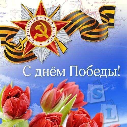 Поздравления с Днем Победы от Banggood! 7% скидка на все товары!!!