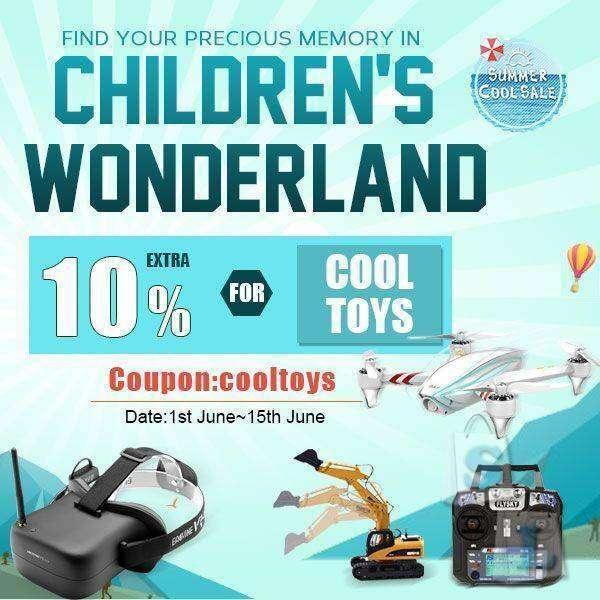Banggood: Подарки для детей!