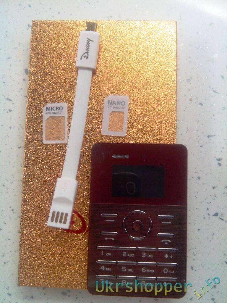TinyDeal: Слим телефон Daway Chocolate