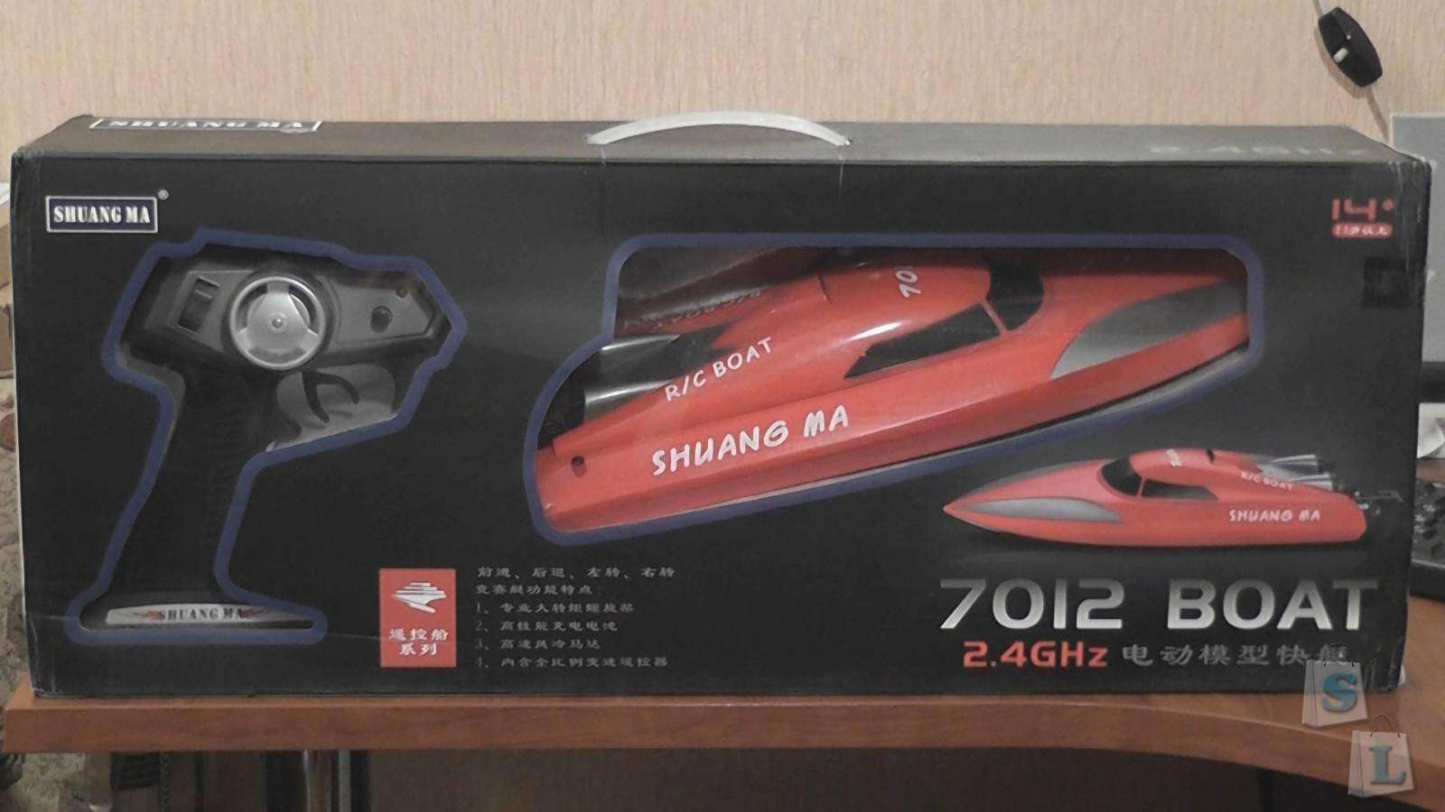 Banggood: Double Horse 7012 (Shuang Ma 7012) 2.4GHz, 2Ch High Speed RC Racing Boat