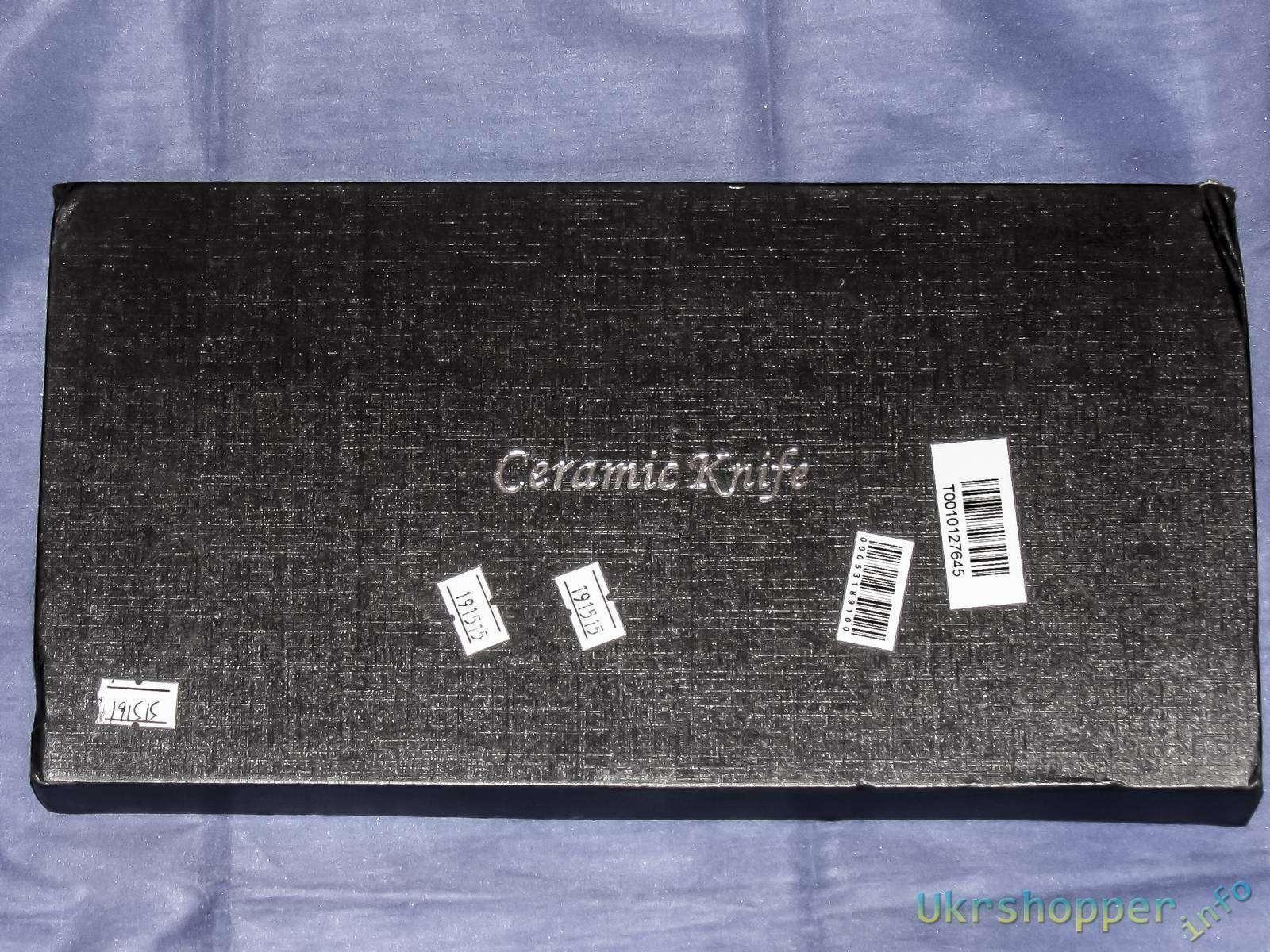 DealExtreme: Обзор набора трех керамических ножей и овощечистки с DX