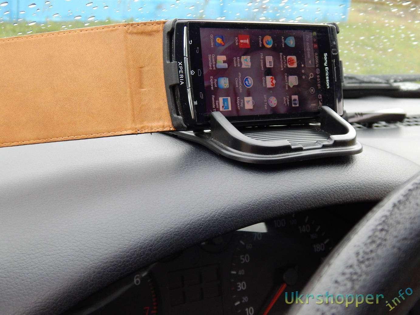 GearBest: Антикользящий коврик для мобил в автос