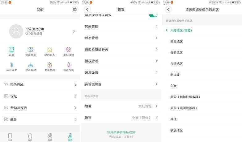 DD4: Обзор интересной IP камеры Xiaomi Dafang FullHD
