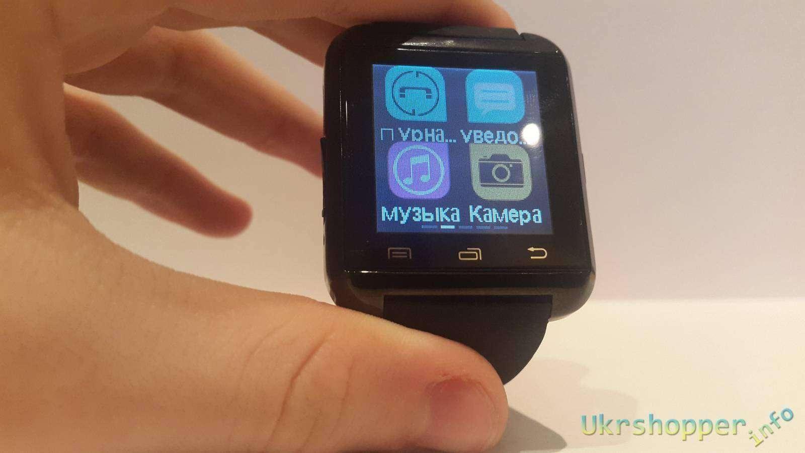 GearBest: U8 SmartWatch хорошие умные часы за небольшие деньги
