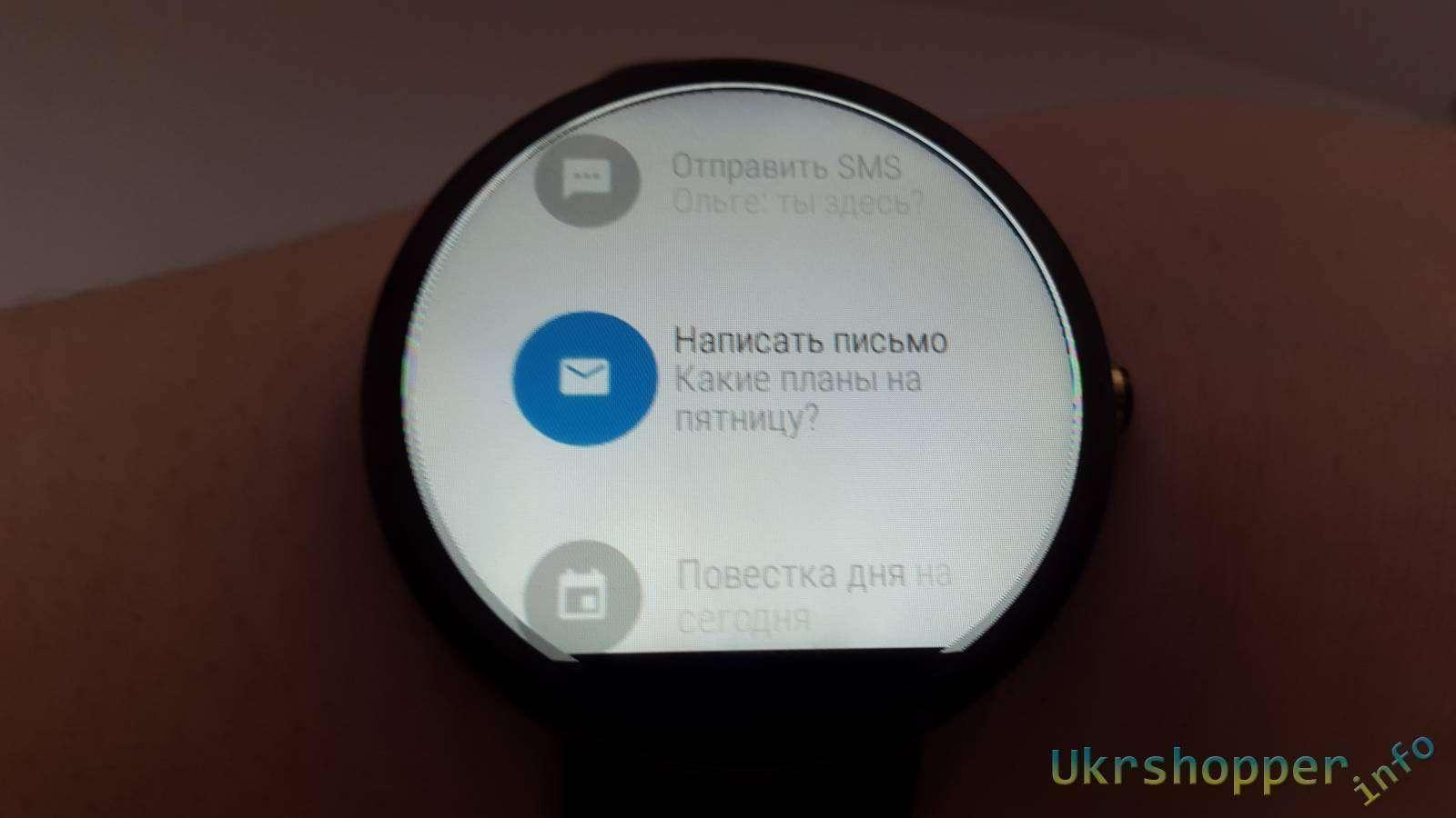 Другие - Украина: Moto 360 Умные часы на Android