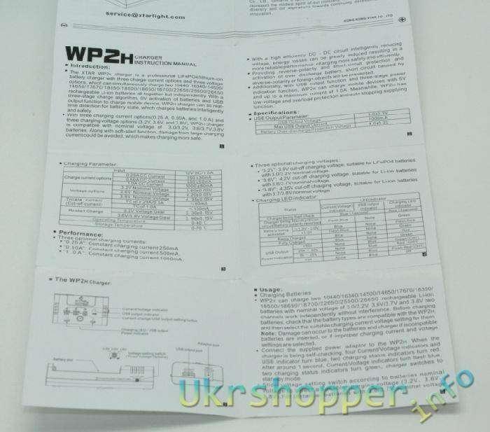 Другие - Украина: Универсальное зарядное устройство для литий-ионных аккумуляторов Xtar WP2H