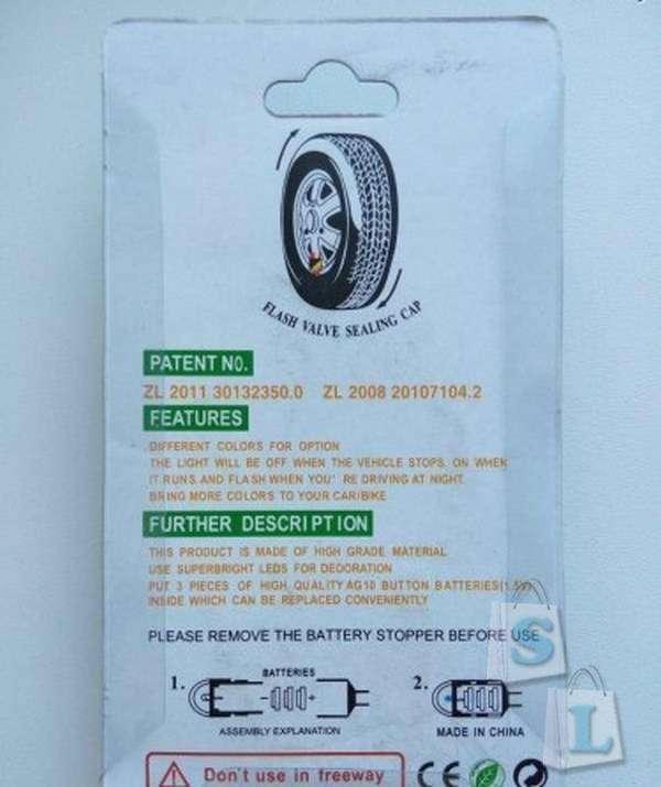 DealExtreme: Светящиеся колпаки на велик
