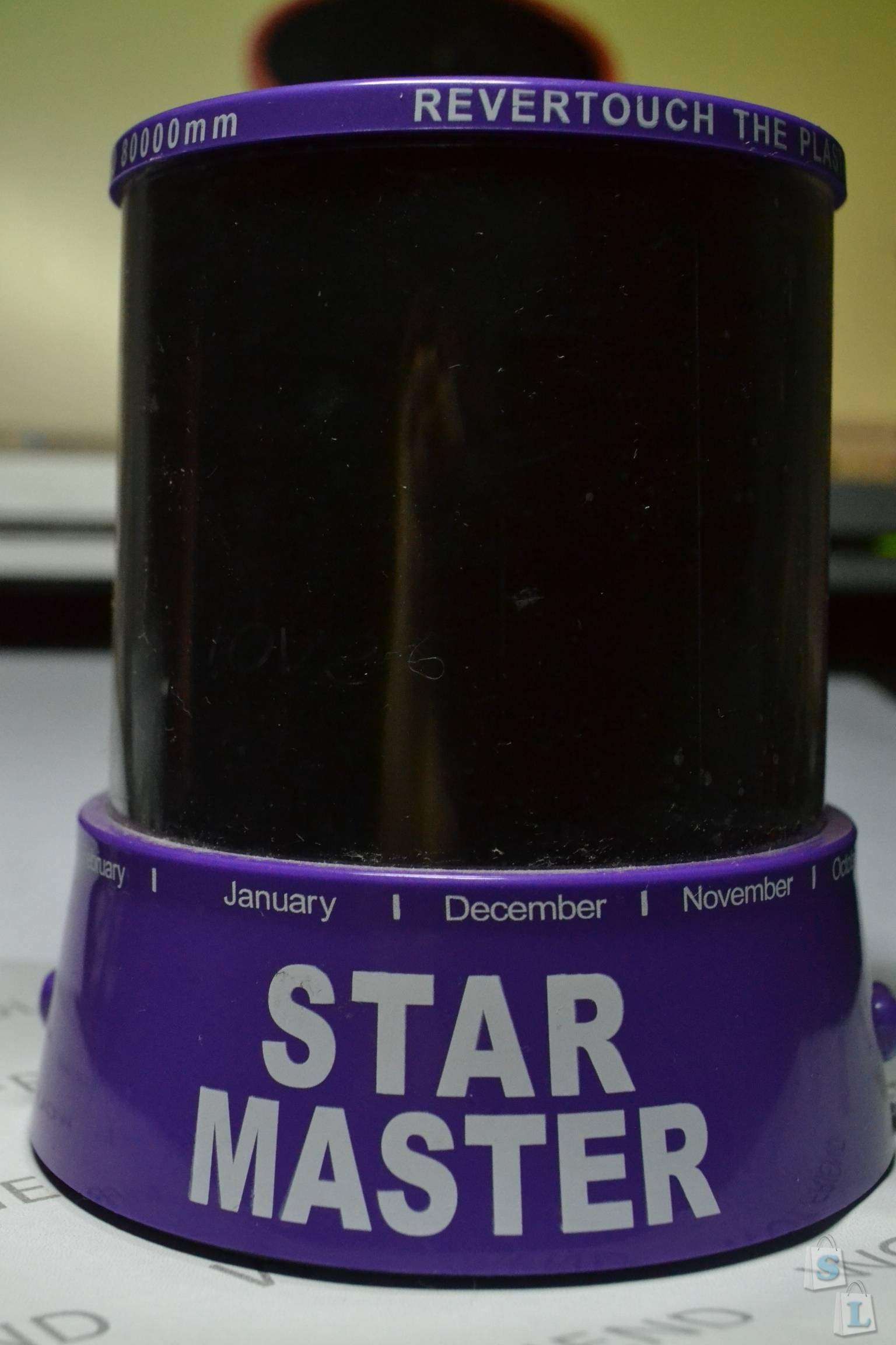 Aliexpress: Проектор звездного неба Star Master