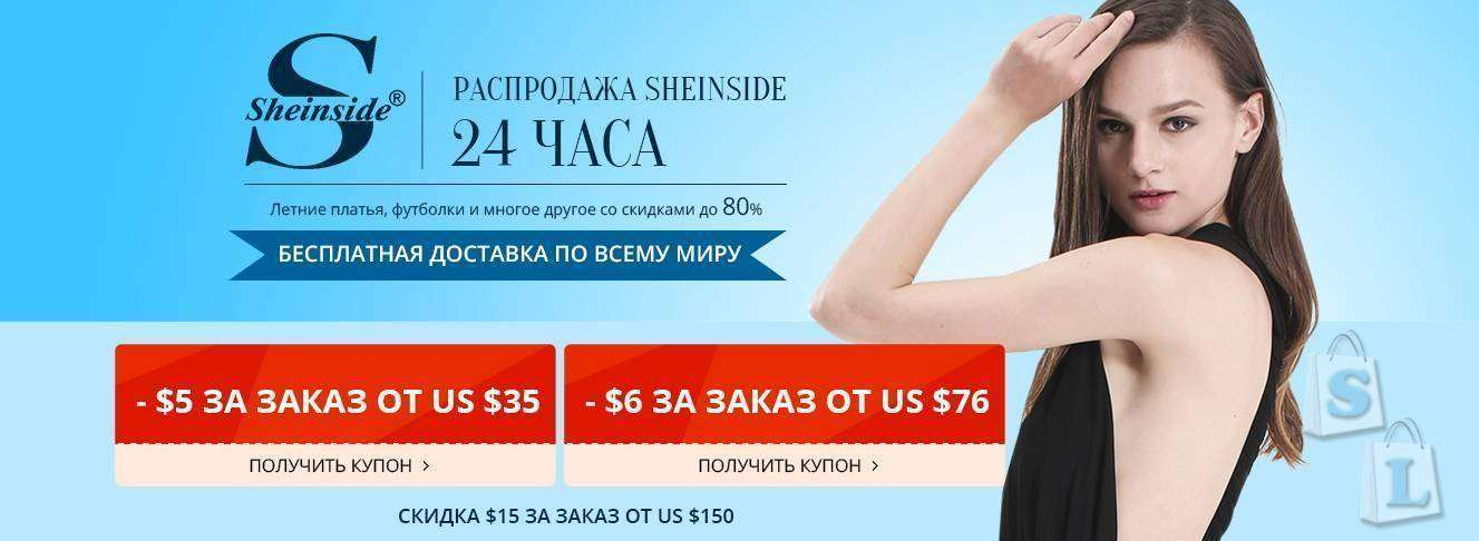 Aliexpress: Скидки до 80% на летние футболки и платья + Бесплатная доставка!