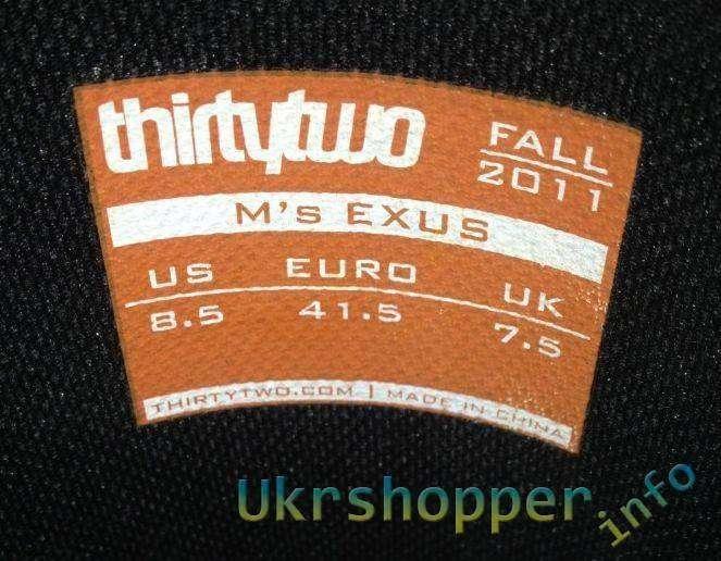 Ebay: Ботинки для сноуборда Thirty Two Exus 2011