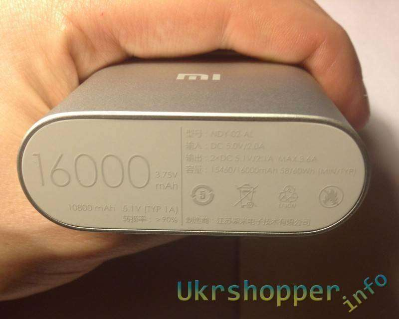 Aliexpress: Оригинальный power bank Xiaomi 16000mah по отличной цене