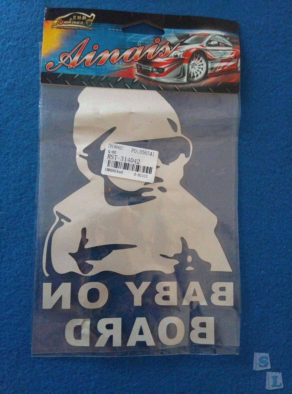 TinyDeal: Наклейка на авто.