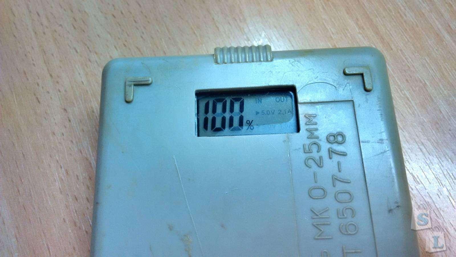 Ebay: Dual USB Output 5V Boost PCB Board или Power Bank своими руками.