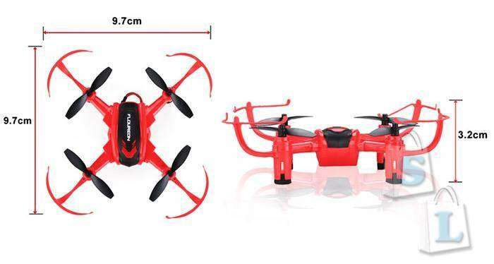 GearBest: H101 3D RC Quadcopter