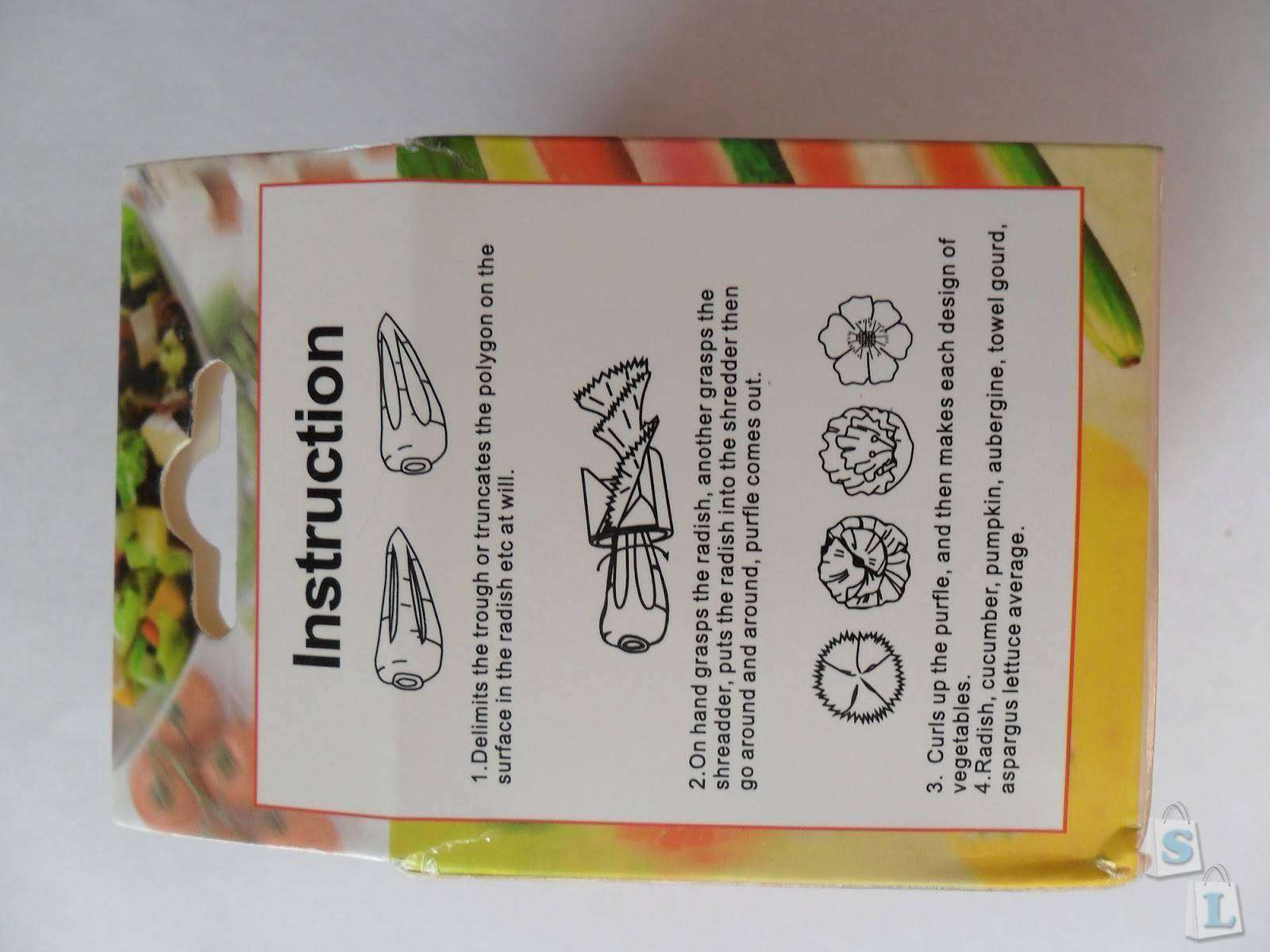 TinyDeal: Овощная точилка.