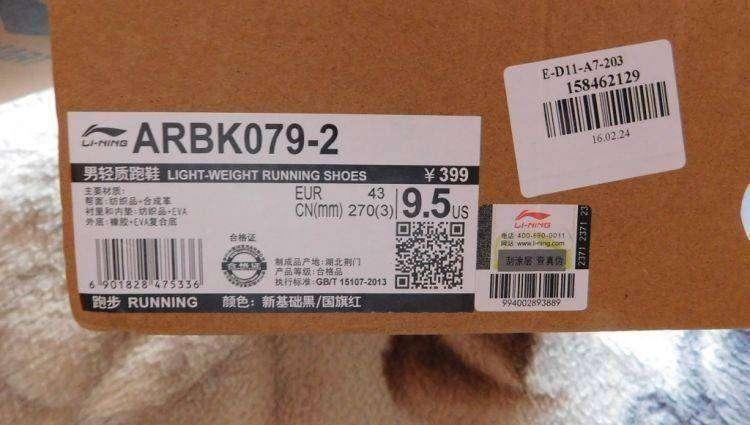 GearBest: Классные кроссовки от Xiaomi и LI-NING