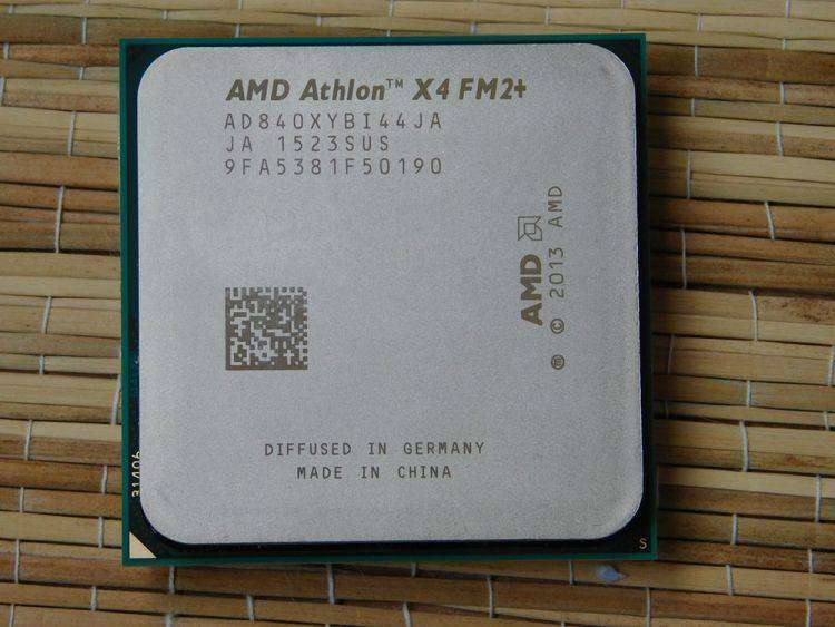 GearBest: Процессор AMD Athlon X4 840
