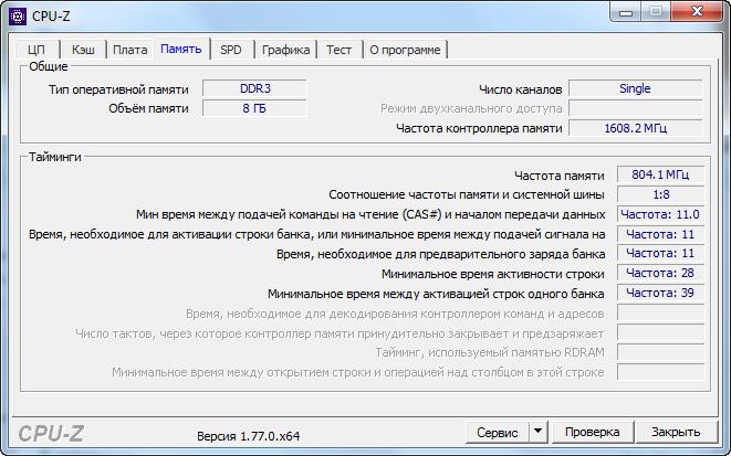 GearBest: CORSAIR VENGEANCE 8GB 1600MHz DDR3
