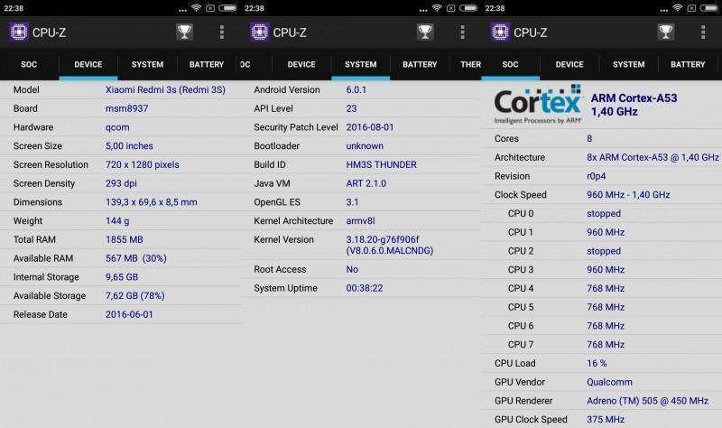 GearBest: Смартфон Xiaomi Redmi 3S обзор и прошивка