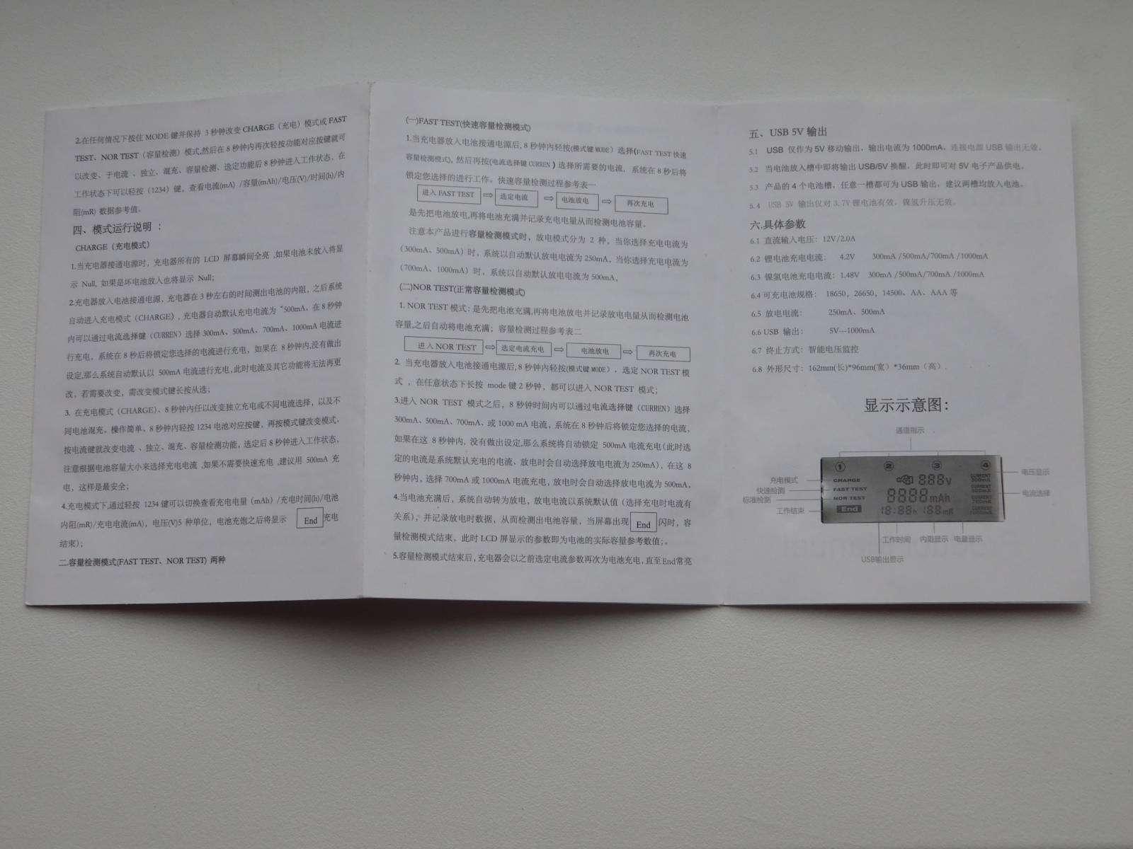 Banggood: Liitokala Lii - 500