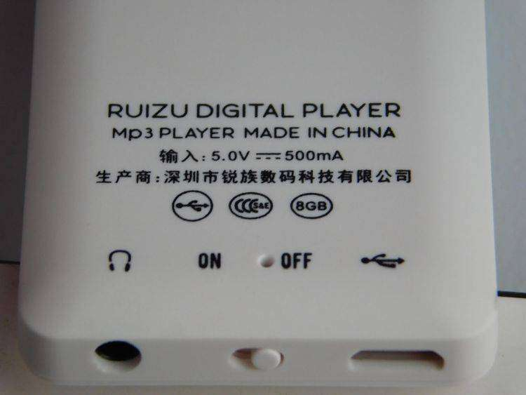 GearBest: Ruizu X02 на 8 GB